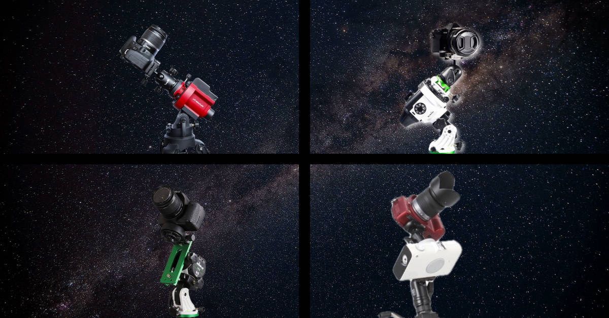 which is the best star tracker